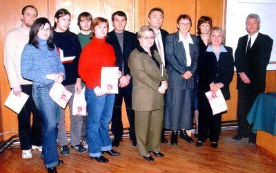 Tehnološki fakultet u Novom sadu: Svetosavske svečanosti