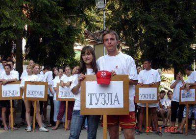 tes2007_16