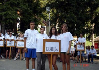tes2007_20