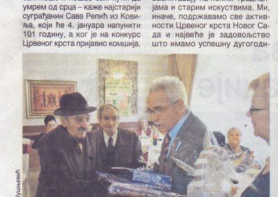 Dnevnik SJZ