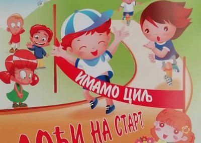 Trka za sreć. detinjstvo 2018 (25)