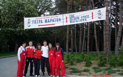 9.-10.maj 2009. Sanitetsko obezbeđenje 32. Planinarskog maratona